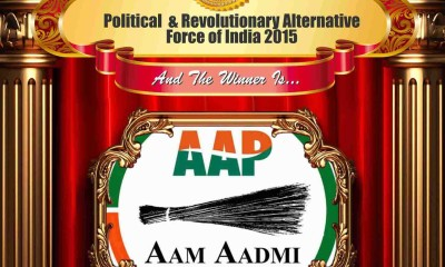 Political  & Revolutionary Alternative Force of India 2015
