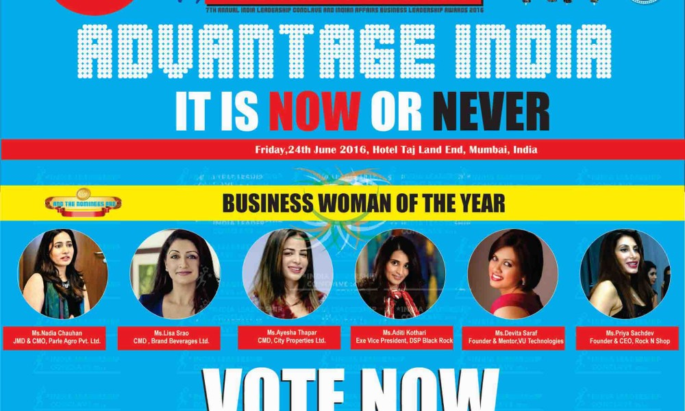 Indian Business Woman of the year 2016